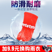 shoes Antiskid waterproof shoes Dog Activity notice (add 9.9 yuan for raincoat) please take a picture to try. It's recommended to match pink, red, blue and yellow Petstyle two billion fourteen million thirty-one thousand one hundred and seven