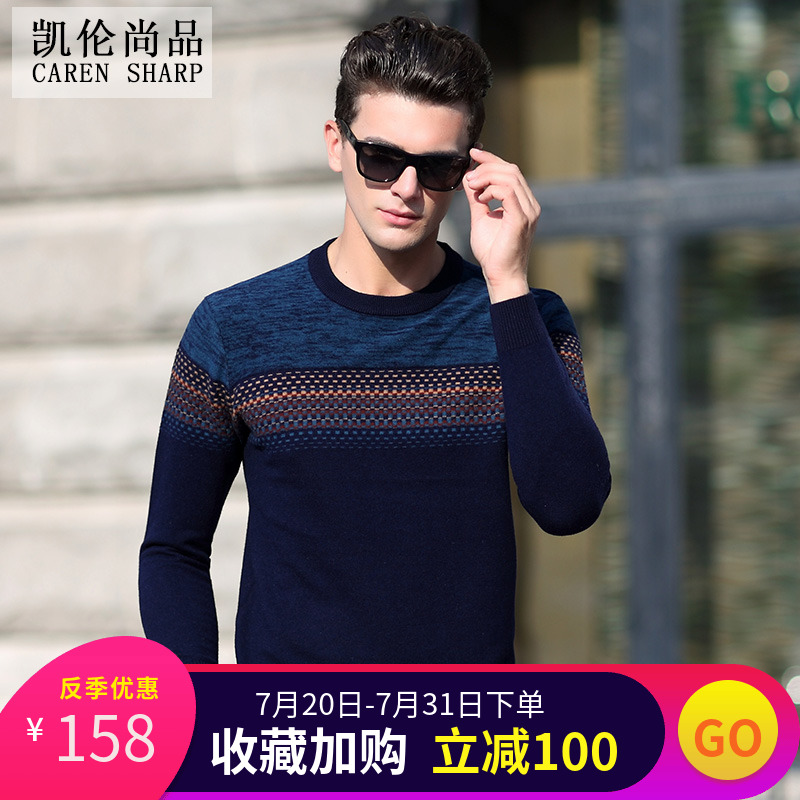 T-shirt / sweater Модный город Карен - харп / Карен 7 833 тибетский цвет XXL сгущаться 18a7833 Шерсть 100% Осень 2018 года Чистый поставщик электроэнергии (только онлайн-продажи)