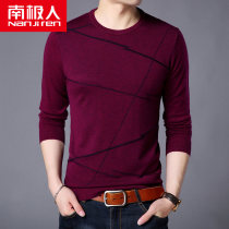 T-shirt Youth fashion M236 blue thin XXL NGGGN NME-M236 Polyester 55.3% pan 21.6% polyamide 20.1% wool 3% Autumn of 2018 Pure e-commerce (online only)