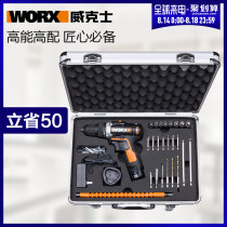 Electric drill Chinese Mainland Worx / vex WX128.6 Direct current Hand held Wx128.4 electric screwdriver set Electric hand drill 12V Stepless speed change Yes Quick chuck 10mm WX128.6