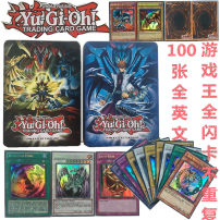 Cartoon card / Pendant / stationery Over 3 years old Card / letter Yu-Gi-Oh! 100 full flash cards without repetition Game king English iron box