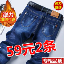 Jeans Fashion City Montbarton 28 (waist 2.1), 29 (2.2), 30 (2.3), 31 (2.4), 32 (2.5), 33 (2.6), 34 (2.7), 36 (2.8), 38 (2.9), 40 (3.0) Plush and thicken Micro bomb Plush denim 008 trousers Other leisure Cotton 61% polyester 33.5% viscose 4.5% polyurethane elastic 1% winter youth High waist 2020