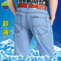 Jeans Business gentleman JEYWOOD 28 (2.16 feet) 29 (2.23 feet) 30 (2.31 feet) 31 (2 feet 35) 32 (2 feet 4) 33 (2 feet 5) 34 (2 feet 6) 35 (2 feet 7) 36 (2 feet 8) 38 (2 feet 9) 40 (3 feet) 42 (3 feet 2) Thin money No bullet Thin denim trousers go to work summer middle age High waist Business Casual
