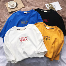 T-shirt S M L XL 2XL Summer of 2018 Short sleeve Crew neck easy routine commute cotton 86% (inclusive) -95% (inclusive) 18-24 years old originality Solid color Other / other