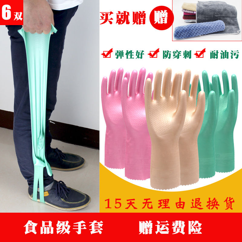 Household gloves Guangli latex 1 pair of pink 1 pair of green 1 pair of VIP 2 pairs (1 pink + 1 green (VIP)) 3 pairs (1 pink + 1 green + 1 VIP) 4 pairs (1 pink + 1 green + 2 VIP) 5 pairs (1 pink + 2 Green + 2 VIP) 6 pairs (2 pink + 2 Green + 2 VIP) 55 pairs of mixed color S M L Yunding routine