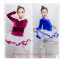 Children's performance clothes Orange rose pink wine lake blue female 90-100cm 100-110cm 110-120cm 120-130cm 130-140cm 140-150cm