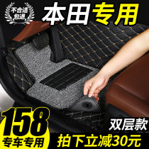 Special car foot pad All inclusive Five seats only Solid color PVC / chloroprene / PVC 91% (inclusive) - 100% (exclusive) Victory horse zt4-quanbaowei7 Silk ring foot pad