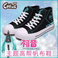 Cartoon T-shirt / Shoes / clothing footwear Over 14 years old Initial sound goods in stock Chuyin Knights canvas shoes Japan currency Carlis Leisure lovely college literature and art Japanese department forest female street commuting Chuyin canvas shoes
