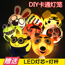 lantern other paper luminescence Cartoon