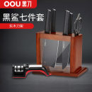 A complete set of kitchen knives 60 & deg; and below OOU! One hundred and sixty-five yes 7 pieces 5Cr15MoV UC3993 3cr Black Shark 7-piece set solid wood turret 5cr Black Shark 7-piece set solid wood turret Chinese Mainland