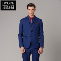 man 's suit Business gentleman (suit + trousers + shirt) IWODE / evo routine 44YX eighty-eight million fourteen thousand one hundred and fifty-one Wool 52% new polyester 48% Spring of 2018 Woollen cloth
