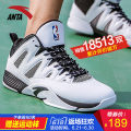Basketball shoes Anta 4344.54240.540394142.5 eleven million six hundred and thirty-one thousand three hundred and seven male Low Gang no Spring of 2018 Rubber field outdoor cement floor indoor floor Three hundred and thirty-nine Basketball court shoes Wear resistant rubber Synthetic leather / fabric
