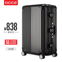 suitcase PC For men and women OCCA Black matte 24 inch pre-sale early October delivery 26 inch pre-sale early October delivery 29 inch pre-sale early October delivery Yes no brand new Solid color zipper Business / OL youth polyester fiber Zipper hidden bag certificate bag sandwich zipper bag no no