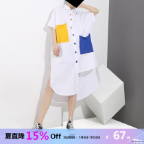 Dress Spring of 2018 White black Average size Mid length dress singleton  Short sleeve commute stand collar Loose waist other Single breasted routine