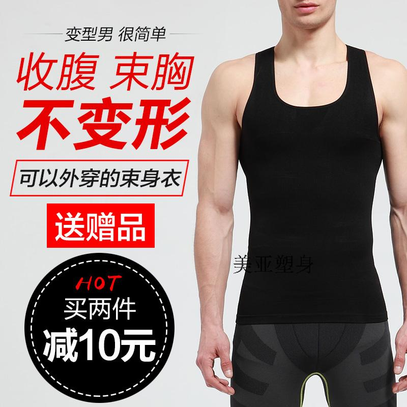 Body shaping top White light grey black Other / other M L XL XXL routine Sleeveless To the buttocks Solid color nylon autumn seamless 043