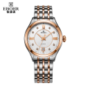 Wristwatch Synthetic sapphire crystal Stainless steel Stainless steel 33mm Quanguolianbao Ebohr/Ibo Female domestic 5ATM 11mm Women's Watch fashion Yes