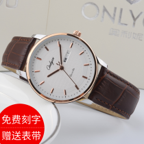 Wristwatch Mineral reinforced glass mirror Genuine Leather alloy Male models 3.9cm female models 2.9cm Shop warranty Onlyou / ollini male domestic 3ATM