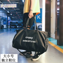Travel bag oxford nothing Other / other Black with shoes black without shoes Xiaoda yes leisure time Double root Japan and South Korea Bag type polyester fiber Soft handle written words youth Zipper hidden bag mobile phone bag certificate bag sandwich zipper bag printing female