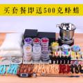 candle Essential Fragrance Wax Foundation Package Upgrade (Send 200 Fragrance Wax Novice Package Upgrade (Send 400 Fragrance Wax Advanced Package Upgrade (Send 500 Fragrance Wax Deluxe Package Upgrade (Send 500