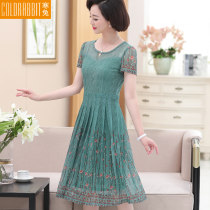 Middle aged and old women's wear Summer of 2018 L (recommended 80-95 kg) XL (recommended 95-110 kg) 2XL (recommended 110-120 kg) 3XL (recommended 120-135 kg) 4XL (recommended 135-150 kg) Green red commute Dress easy singleton  Flower and bird pattern 40-49 years old Socket thin Medium length Chiffon