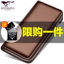 wallet Long Wallet cowhide Septwolves Brown wrist band Khaki wrist band Brown wrist band brown yellow wrist band black brown standard black standard yellow brown standard Khaki black brand new Business / OL male zipper Solid color 80% off Erect funds Sewing polyester fiber 1A4964081-16