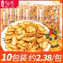 Crisp biscuit packing Small gourd biscuit Chinese Mainland 1700g Yuji 300 days Xinxiang Lvyuan Food Co., Ltd Qingnian Road, Xiaoji Town, Xinxiang County 03735597333 See packaging for details See packaging for details [original] 1700g See packaging for details Henan Province SC10841072100032
