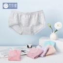 underpants female Average size Plain cotton 3 cotton Briefs low-waisted Simplicity Solid color youth 81% (inclusive) - 95% (inclusive) Cotton fabric