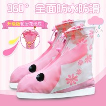 shoe cover Giraffe rabbit S M L XL XXL Other/others Rainproof shoe covers One hundred and eight