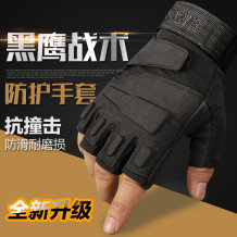 glove other Black black Plush sand sand Plush Army Green Army Green Plush male MLXL Half finger gloves Elderly - over 60 years old, middle-aged - 40-59 years old, young - 20-39 years old friend thirteen thousand and five R4 Autumn 2015 no