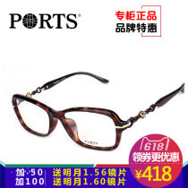 Spectacle frame Plate frames Full frame PP Purple PP1BK Black BE Blue RD Red CF Twilight PORTS Female 135mm 54mm 16mm 40mm two thousand and fifteen POF14410 Yes