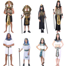 Clothes & Accessories Good party Egyptian clothing