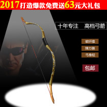 Darts / shooting / archery Yingzi bow and arrow Over 14 years old Chinese Mainland Ejection toy Mingshaogong Bows and arrows