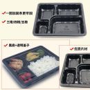 Disposable lunch box Chinese Mainland rectangle box 100 or more Plastic QJ hard bottom black three grid 100 sets of new products thickened and enlarged black four grid 100 sets QJ hard bottom black five grid 100 sets yellow waist seal 100 yuan = 500 pieces white waist seal 100 yuan = 500 pieces