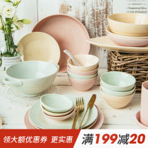 bowl porcelain Supporting tableware in xiaobosi town Colored glaze Solid color 4.5 in Nordic style More than 10 Liling City 7-piece set 12 piece set 20 piece set 28 piece set Self made pictures Ijarl 50-99.9 yuan the post-90s generation Xiaoxinqing
