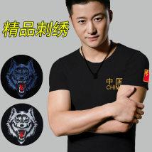 T-shirt Eagle Warrior Thirty-eight Under 50 yuan M (80-100kg) l (105-115kg) XL (120-135kg) XXL (140-155kg) XXXL (160-180kg) male summer Slim fit Short sleeve V-neck S808