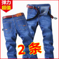 Jeans Youth fashion Others 28 [waist 2'1], 29 [waist 2'2], 30 [waist 2'3], 31 [waist 2-4], 32 [waist 2-5], 33 [waist 2-6], 34 [waist 2-7], 36 [waist 2-8], 38 [waist 2-9], 40 [waist 3-feet] Thin money Micro bomb Thin denim trousers Other leisure Cotton 72% polyester 26.5% viscose (viscose) 1.5% summer