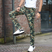 Casual pants Semusou / ximusen Youth fashion Camouflage white Twenty-eight thin High shot MC606 Cotton 98% polyurethane elastic fiber (spandex) 2%