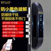 Electronic door lock H1 lithium battery Magnetic card lock other password lock fingerprint lock Red Kay Aluminum alloy online