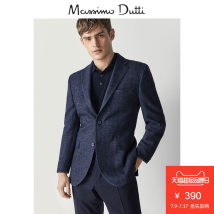 man 's suit Fashion City blue Massimo Dutti routine Fifty-two 02013076400-21 Cotton 51% wool 49% Winter 2017 Same model in shopping mall (sold online and offline)