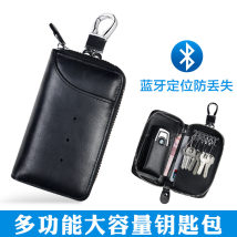 key case cowhide Shrradoo Khaki pink coffee black no clasp Khaki no clasp coffee no clasp black - thickened black - Mini coffee no clasp thickened black brand new zipper Solid color Business / OL youth letter Other concealed change, ID card, key Box sd-386 male synthetic leather top layer leather