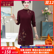 Middle aged and old women's wear Spring 2020 L (within 109 kg recommended) XL (110-120 kg recommended) 2XL (120-130 kg recommended) 3XL (130-145 kg recommended) 4XL (145-155 kg recommended) 5XL (155-185 Jin recommended) noble Dress easy singleton  Decor 40-49 years old Socket thickening Medium length