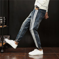 Jeans Fashion City Prajanor / prajieao Thirty-four K5333 hole routine Micro bomb Regular denim PLJA-K5665065 Winter 2017 Pure e-commerce (online only)