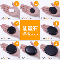 Scraping tablet / plate Other / other 002 Energy stone 3x4cm (5 pieces)