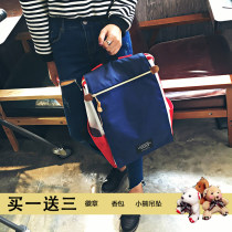 Backpack oxford Other / other Red blue gray spot red spot camouflage spot pink spot black army green brand new large Zipper buckle leisure time Double root Street trend hard juvenile no Soft handle Geometric pattern nothing female Water splashing prevention Vertical square Certificate bag no
