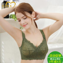 Bras Classic black milk white army green 75G80G85G90G95G75B75C75D75E75F80B80C80D80E80F85B85C85D85E85F90B90C90D90E90F95B95C95D95E95F Detachable shoulder strap Back five row buckle Wireless  Full cup U-shaped Love Terri beauty Young women adjustment Ultrathin cup No insert Plants and flowers Simplicity