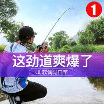 Fishing rod Happy fish One hundred and seventy-eight 201-500 yuan Lu Yagan China Ocean beach fishing ocean Jidiao river lake reservoir pond stream carbon Summer 2017 1.8m Soft tone yes Two 1701MKG 93cm 2.14cm 0.71cm 96g yes