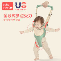 Walking belt Babycare 8 months 9 months 10 months 11 months 12 months 13 months 14 months 15 months 16 months 17 months 18 months 19 months 20 months 21 months 22 months 23 months 2 years old Three hundred and two