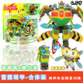 Robot / deformation series Ldcx / smart creative Over 3 years old Rich leopard fox picture sheep bee Xiaolang intelligent turtle + sheep big super cute nail suit one thousand eight hundred and five