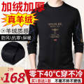 Sweater Fashion City Geqihan Black blue, black red, two pieces 128 yuan contact customer service to change the price Socket other