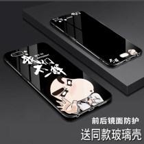 Mobile screen film FEELSTYLE Oppo mobile phone membrane · Color film auto repair HD OPPO Front membrane Tempered glass Shenzhen you Kai Digital Co., Ltd.